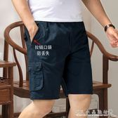 夏季中年男士短褲寬鬆純棉中褲爸爸裝中老年休閒五分褲外穿大褲衩中秋節搶購
