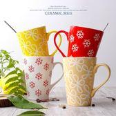 創意陶瓷杯辦公室水杯茶杯大容量馬克杯奶茶杯情侶杯咖啡杯子 聖誕節交換禮物
