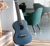 尤克里里女入門初學者學生成人單板烏克麗麗小吉他23寸26寸LX春季新品
