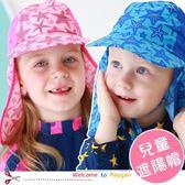 新款兒童防水防曬遮陽帽 防風彈力 沙灘帽子 帶綁帶