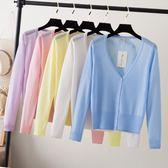 現貨-薄外套2018早春夏季冰絲上衣薄款短款空調衫防曬衣針織衫 8-30