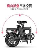 嗨米折疊電動自行車 鋰電池電瓶車代駕助力車成人小型代步電動車