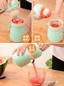 美之扣簡易迷你手動榨汁機家用壓檸檬汁器榨汁水果擠壓汁機柳丁語 可可鞋櫃