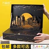 月餅禮盒 方森園中秋月餅盒禮盒6粒2021年定制蛋黃酥盒子8粒高檔月餅包裝盒 童趣