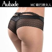 Aubade-歐巴德女人S-L復古網織平口褲(黑)MC