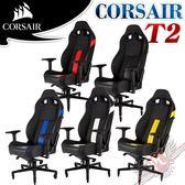 [ PC PARTY ] 海盜 Corsair T2 Road Warrior 電競椅 到府安裝