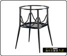 {{ 海中天休閒傢俱廣場 }} C-99 摩登時尚 餐桌腳系列 485-19 U型網架餐桌腳/烤黑/烤銀腳