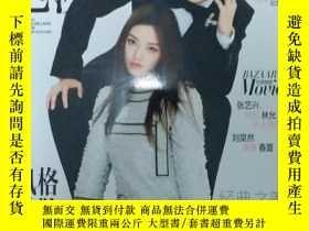 二手書博民逛書店時尚芭莎(2017年10月號上總第420期)封面—張藝興罕見林允