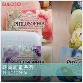《不囉唆》Nesti Dante 義大利手工皂-時尚能量系列 洗面皂/草本皂/肥皂(可挑款/色)【A401739】