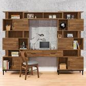 【時尚屋】[MX9]伊萊9.3尺書桌組MX9-001*2+008+009免運費/免組裝/書桌組