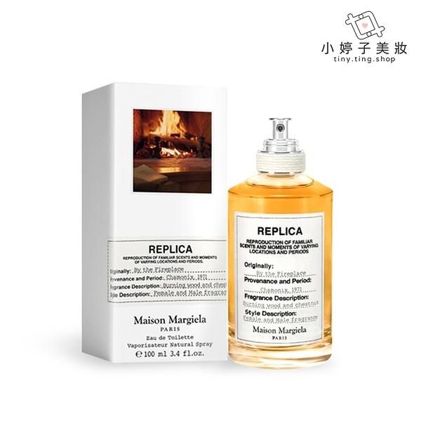 Maison Margiela REPLICA By The Fireplace 溫暖壁爐淡香水 100ml《小婷子美妝》