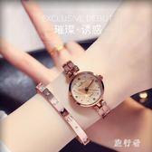 女士手錶 防水時尚款2018新款大氣休閒學生簡約潮流 BF7818【旅行者】