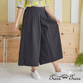【Tiara Tiara】百貨同步 純棉鬆緊腰寬版長褲裙(黑) 預購