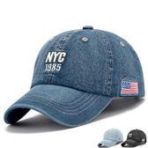 春秋季新款男士帽子牛仔棒球帽戶外時尚潮韓版遮陽百搭女式鴨舌帽