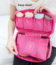 【超取299免運】韓版 旅行多功能內衣收納包 貼身衣物收納包 手提式旅行盥洗包