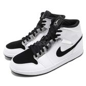 Nike Air Jordan 1 Mid Metallic Silver 白 銀 皮革鞋面 喬丹 1代 飛人 中筒 男鞋【PUMP306】 554724-121