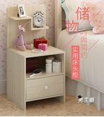 (百貨週年慶)床頭櫃新品時尚床頭櫃現代簡約收納床櫃小櫃子組裝儲物櫃宿舍臥室床邊櫃XW