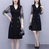 西裝連身裙2021秋季新款韓版大碼女裝胖MM法式波點網紗拼接長袖西裝連身裙女  雲朵 上新