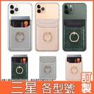 三星 Note20 Ultra A42 S20 FE A71 A51 M11 A21S Note10+ A50 A70 S10+ 蛇紋指環 透明軟殼 手機殼 保護殼