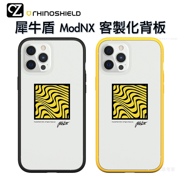 犀牛盾 PewDiePie Mod NX 客製化透明背板 iPhone 12 i11 Pro ixs max ixr ix i8 i7 SE Pewds Pattern Yellow