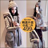 克妹Ke-Mei【AT48163】歐美奢華名媛羊羔毛絨厚款腰抽繩連帽長大衣外套
