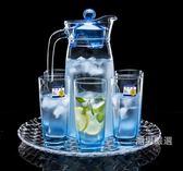 家用樂美雅玻璃冷水壺套裝扎壺耐高溫涼水杯耐熱創意涼水壺