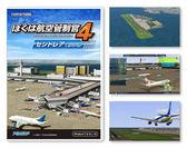 預購2018/6/28 正版 PC Game Technobrain 我是航空管制官 4 中部國際空港 ATC4