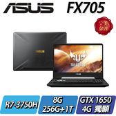 【ASUS華碩】【零利率】TUF Gaming FX705DT-0021B3750H 戰斧黑 ◢15吋窄邊框效能型電競筆電 ◣