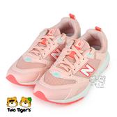 New Balance 45X 粉橘 鞋帶款 運動鞋 中大童 NO.R5454
