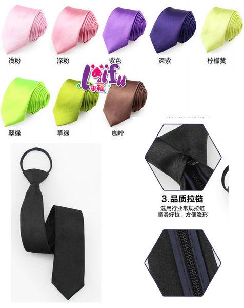 ★草魚妹★K811領帶加長49CM拉鍊領帶免打領帶窄版領帶窄領帶,售價99元