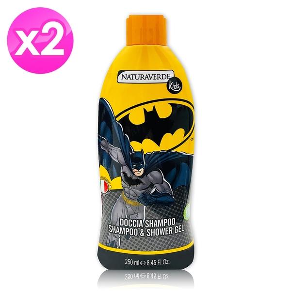 [2入組]義大利進口 Batman 洗髮沐浴乳 250ml*2