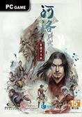 【河洛群俠傳】PC中文版~新品上市~全新品,全館滿600免運