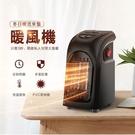 110V現貨 暖氣循環機電暖器 迷你暖風機 速熱暖氣器 衛浴暖器 電暖爐 暖風扇 冬天 循環升溫器