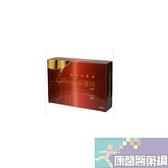 【2003386】(六鵬)Q10魚膠原蛋白(50包/盒)