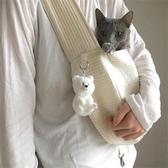 貓包斜挎寵物外出便攜中小型犬狗窩ulzzang書包袋出門旅游透氣背 台北日光
