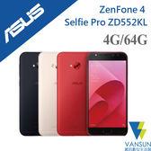 【贈自拍棒+迷你喇叭】ASUS ZenFone 4 Selfie Pro ZD552KL 5.5吋 4G/64G 雙卡智慧手機【葳訊數位生活館】