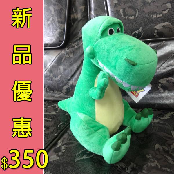 正版授權玩具總動員恐龍娃娃(33CM) 畢業禮物 送禮推薦