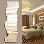 限定款S鏡粘牆全身鏡 33×40公分鏡子4片入 穿衣鏡居家設計鏡子 全身立鏡jj