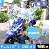 遮雨棚  電動車擋風雨板透明加寬加厚高擋雨披三輪摩托車四季通用款擋風罩xw
