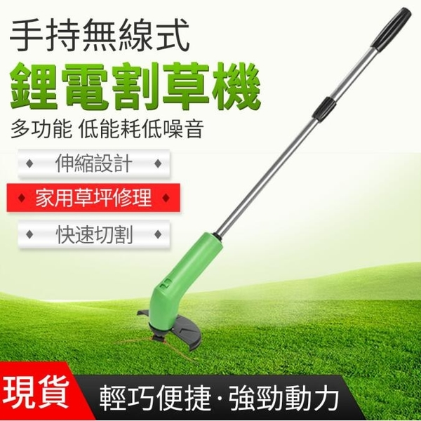 割草機 現貨 新品手持電動無繩迷你割草器草坪花園修剪機塑膠便攜 現貨速發