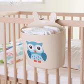 貝氏嬰童 嬰兒床掛袋收納袋置物架兒童床頭尿布袋大學生寢室掛籃