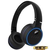 頭戴式耳機 大學四級聽力耳機可充電可調頻藍芽b級46級三級4級四六級  【新品】【99免運】