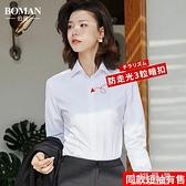 2020新款秋季白襯衫女長袖工作服正裝韓版百搭職業女裝襯衣OL『小淇嚴選』