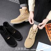 靴子 馬丁靴男中筒高筒男鞋英倫工鞋男士大黃短靴馬丁鞋子男軍靴 艾莎嚴選