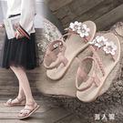 涼鞋女學生2019夏季新款女鞋韓版百搭沙灘鞋平底羅馬鞋 yu2408『男人範』
