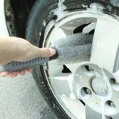 ✭米菈生活館✭【X19-1】汽車輪轂去汙刷 輪圈 縫隙 洗車 清潔 鋼圈刷 清洗 刷子 清潔刷