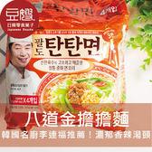 【即期良品】韓國泡麵 Paldo 八道 擔擔麵/海鮮湯麵-4入(李連福主廚代言)