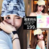 克妹Ke-Mei【AT53455】日本涉谷109辣妹龐克炫染字母男孩風棒球帽