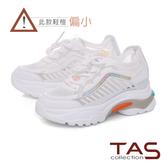 TAS拼接幾何線條綁帶老爹鞋-時尚白