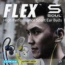 SOUL FLEX 運動型防汗耳機...